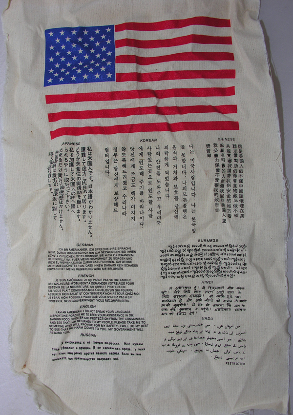 US Airmens Blood Chit