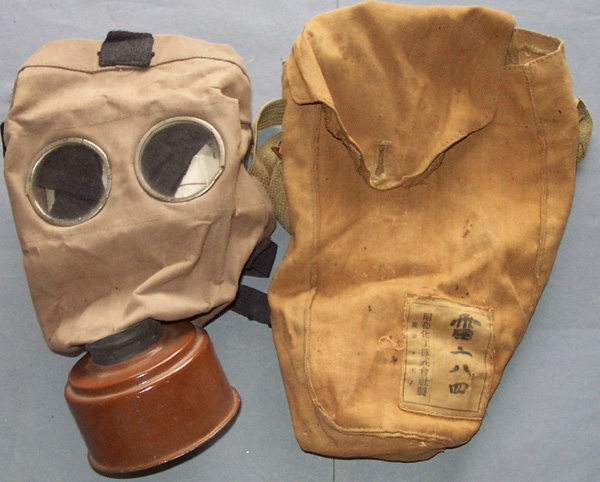 VERY RARE Japanese Interwar (between WWI and WWII) Gas Mask