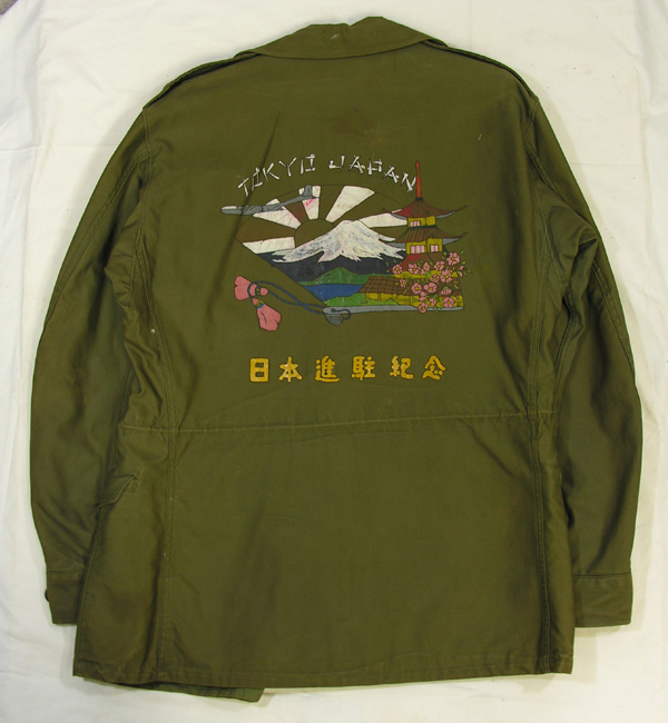 US Army Field Coat with painted name and Mt Fuji Tokyo Japan painting on rear