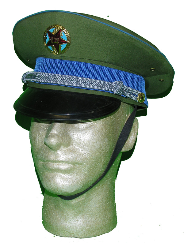Chinese Communist Air Force Officers Hat