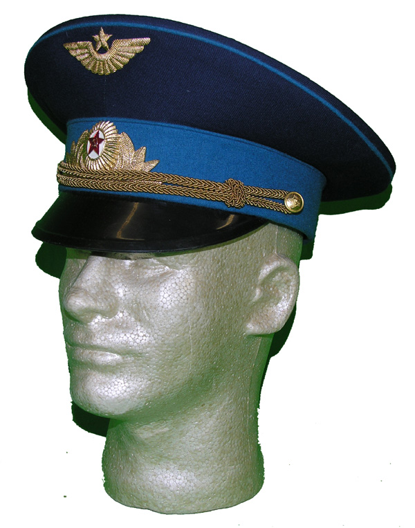 Russian Aviation Visor Hat