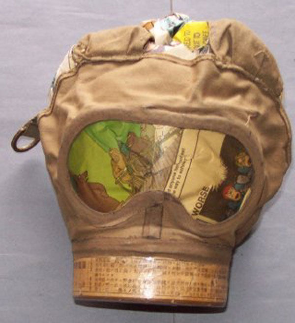 WW2 Japanese Civilian Mask
