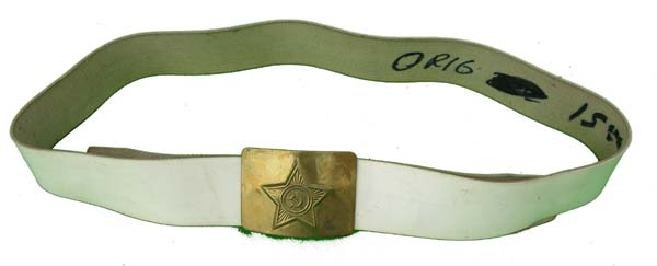 USSR White Leather Belt and Buckle